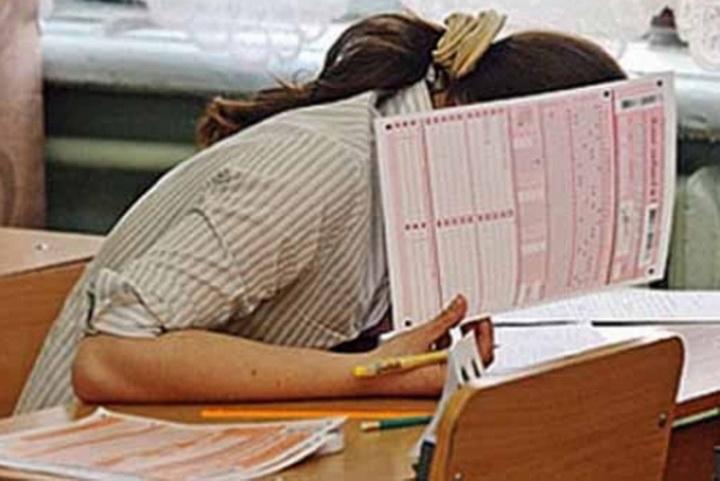 Знаний, гдз по математике 6 класс виленкин 233 государство гражданин